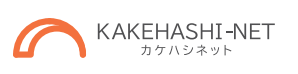 ITフリーランスと企業を直接つなぐ案件・求人サイト|カケハシネット